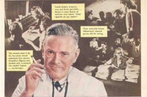курение и врачи
